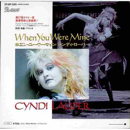 Cyndi+Lauper+When+You+Were+Mine+55269 from eildotcom.jpg