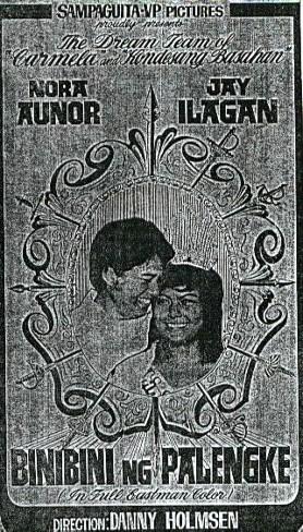 binibini_ng_palengke_1973