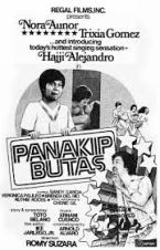 panakip butas from Video48.jpg